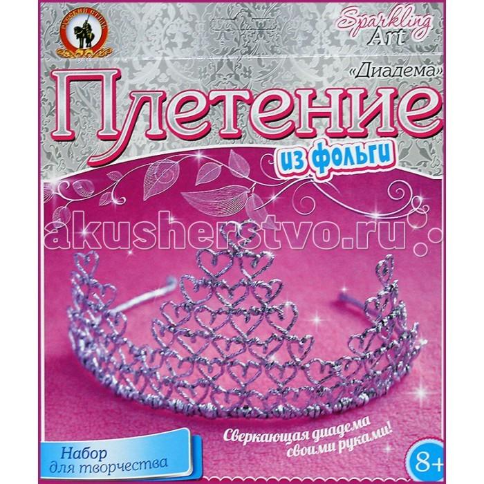 Наборы для творчества Русский стиль Плетение из фольги фантазер josephine набор плетение из фольги серебрянная роза