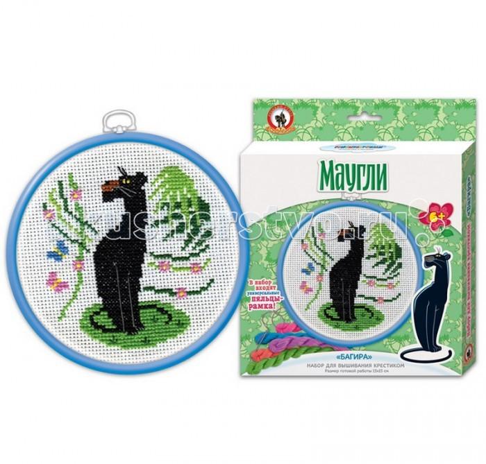 Наборы для творчества Русский стиль Вышивка с пяльцами Союзмультфильм вышивка русский стиль бабочка с пяльцами