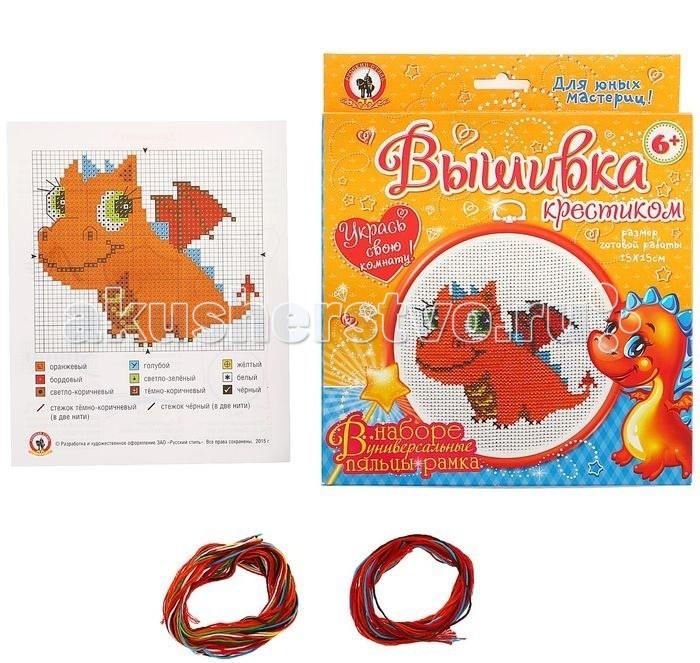 Наборы для творчества Русский стиль Вышивка с пяльцами вышивка русский стиль бабочка с пяльцами