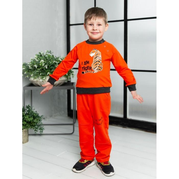 Рыжий кот ТМ Костюм для мальчика Тигры 1370005230