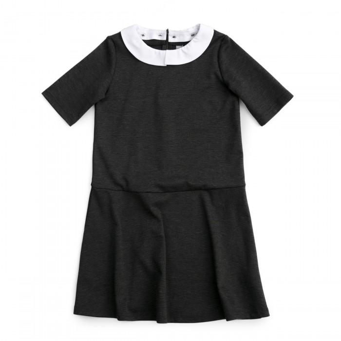 S'cool Платье для девочек Classic 384441