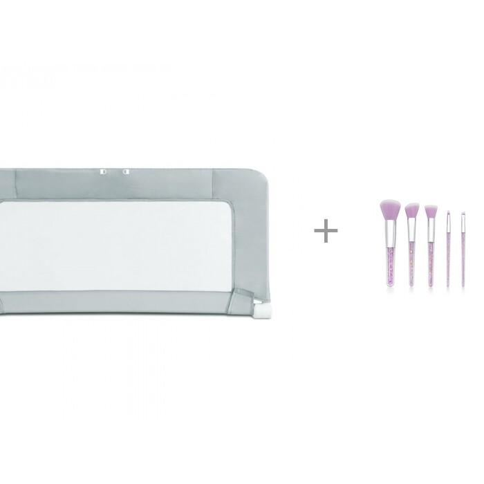 Safe&Care Барьер защитный для кровати 100х50 см и кисти для макияжа Лавандовый блеск Kawaii Factory