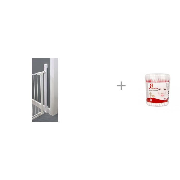 Купить Барьеры и ворота, Safe&Care Комплект для установки ворот безопасности к стенам с плинтусом и палочки ватные 100 шт Я Самая