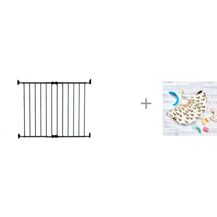 Купить Барьеры и ворота, Safe&Care Ворота безопасности 64-99.5 см и нагрудник Mjolk двусторонний Лошадки