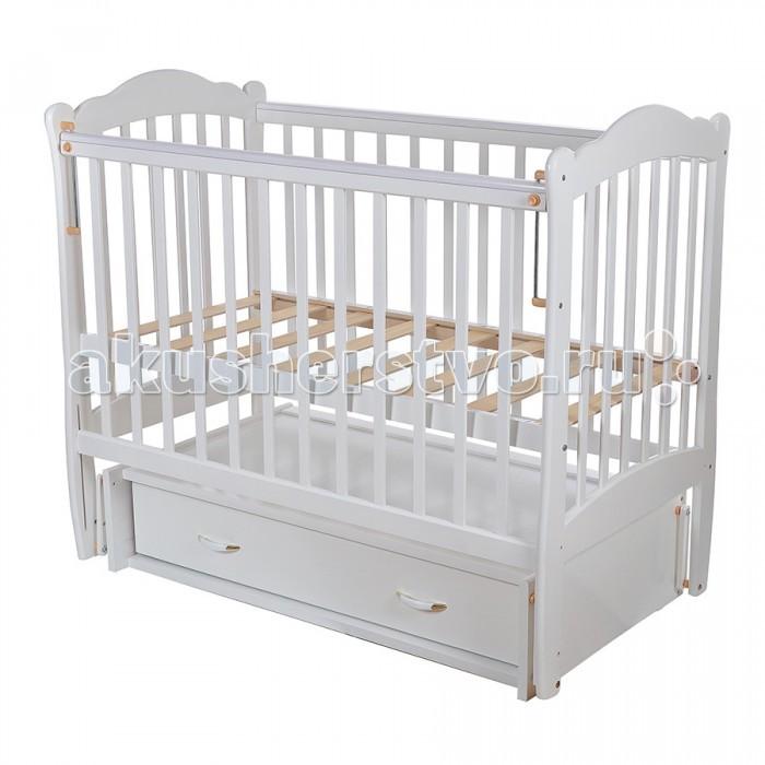 Детская кроватка Счастливый малыш Варвара (маятник поперечный)Варвара (маятник поперечный)Детская кроватка Счастливый малыш Варвара (маятник поперечный) – это поистине гармоничное сочетание удобства, комфорта, а также приятного внешнего вида. В такой кроватке Ваш ребенок будет всегда чувствовать себя в безопасности, а сон будет приятным и крепким.  Данная кроватка прослужит долгое время Вашему ребенку, а может быть и не одному, т.к. обладает безупречным качеством и долговечностью.  Особенности: регулируемое ортопедическое основание кроватки – с двумя уровнями установки (которые возможно чередовать в зависимости от потребностей Вашего ребенка) у кроватки есть полозья для качания (механизм качания колыбельного типа), что очень актуально в первые месяцы жизни малыша для придания мобильности детской кроватке ее легко можно установить на колесики автостенка (механизм опускания передней стенки) кроватка оснащена удобным выдвижным ящиком с двумя секциями, в котором можно хранить распашонки, памперсы, крема и салфетки, – есть пространство для постельного белья и небольшого матрасика на боковых стенках расположены защитные боковые накладки из силикона – с ними Ваш ребенок никогда не повредит свои зубки<br>