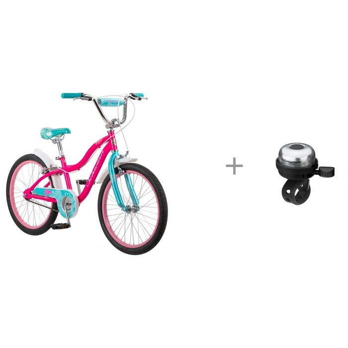 Двухколесные велосипеды Schwinn детский Elm 20 и Звонок Tool Free Bell
