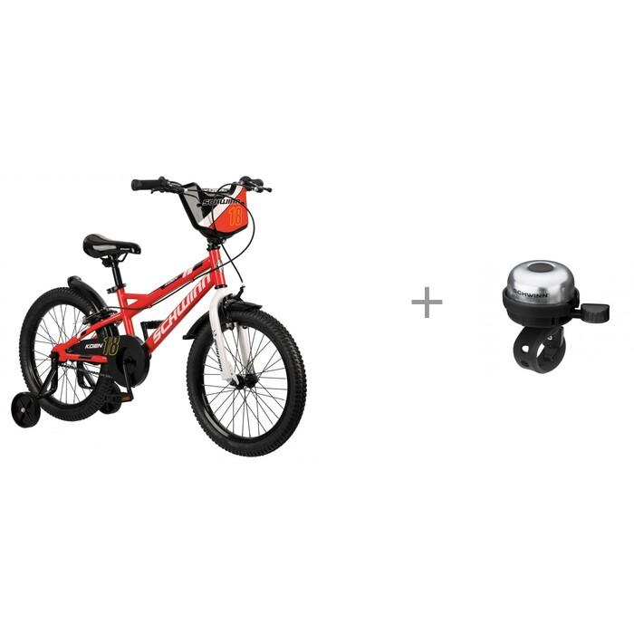Двухколесные велосипеды Schwinn детский Koen 18 и Звонок Tool Free Bell