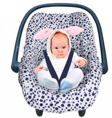 Sevi Baby Чехол для детского автокреслаЧехол для детского автокреслаSevi Baby Чехол для детского автокресла легко снимается и стирается при температуре 30 °C. Чехол выполнен из приятного на ощупь хлопка, прекрасно впитывает влагу и обеспечивает ребенку комфорт во время поездок в автомобиле в весенне-летний период. Чехол на автокресло послужит стильным практичным аксессуаром, который позволит вам сохранить детское автокресло в первозданном виде.   Особенности: надежно защищает ребенка от перегревания в поездке  выполнен из мягкого хлопка  хорошо впитывает влагу, предотвращает развитие и размножение бактерий  защищает обивку кресла от загрязнения  прост и удобен в использовании, легко стирается<br>
