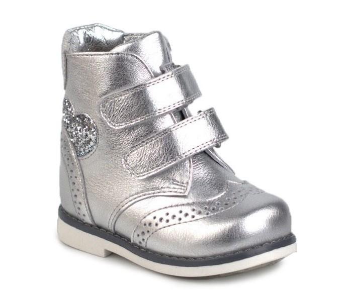 Ботинки Shagovita Ботинки демисезонные 20СМФ 15203 Б ботинки shagovita ботинки зимние 20смф 15226 ш