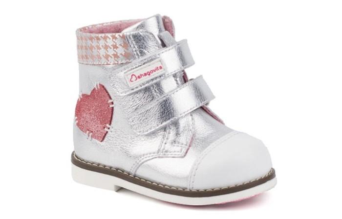 Ботинки Shagovita Ботинки демисезонные 20СМФ 25199 Б ботинки shagovita ботинки зимние 20смф 15226 ш