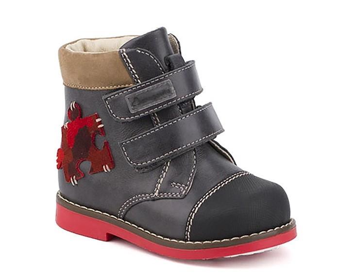 Ботинки Shagovita Ботинки демисезонные 20СМФ 25200 Б ботинки shagovita ботинки зимние 20смф 15226 ш