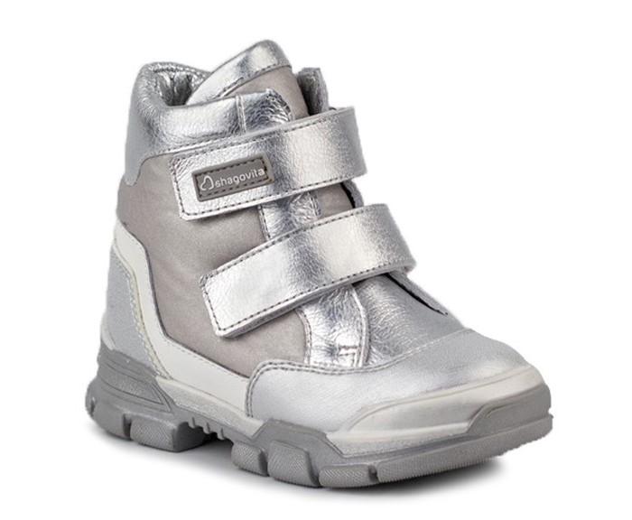 Ботинки Shagovita Ботинки зимние 20СМФ 15223 Ш ботинки shagovita ботинки зимние 20смф 15226 ш
