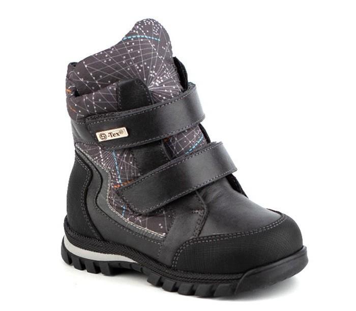 Ботинки Shagovita Ботинки зимние 20СМФ 15226 Ш ботинки shagovita ботинки зимние 20смф 15226 ш