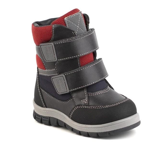 Ботинки Shagovita Ботинки зимние 20СМФ 16158 Ш ботинки shagovita ботинки зимние 20смф 15226 ш