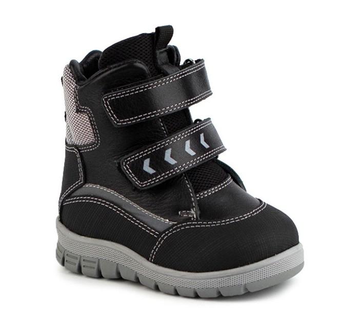 Ботинки Shagovita Ботинки зимние 20СМФ 25215 Ш ботинки shagovita ботинки зимние 20смф 15226 ш
