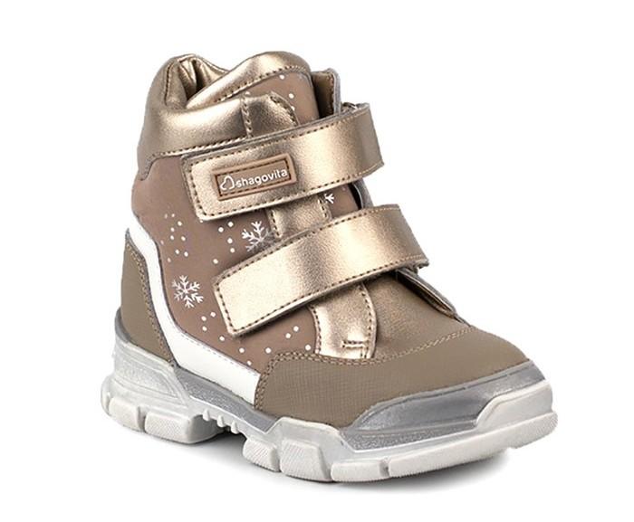 Ботинки Shagovita Ботинки зимние для девочки 20СМФ 15223 Ш ботинки shagovita ботинки зимние 20смф 15226 ш