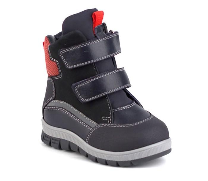 Ботинки Shagovita Ботинки зимние для мальчиков 20СМФ 15215 Ш ботинки shagovita ботинки зимние 20смф 15226 ш