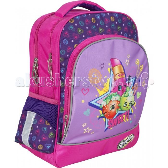 Развитие и школа , Школьные рюкзаки Shopkins Рюкзак с усиленной спинкой мягкий Шопкинс арт: 347975 -  Школьные рюкзаки
