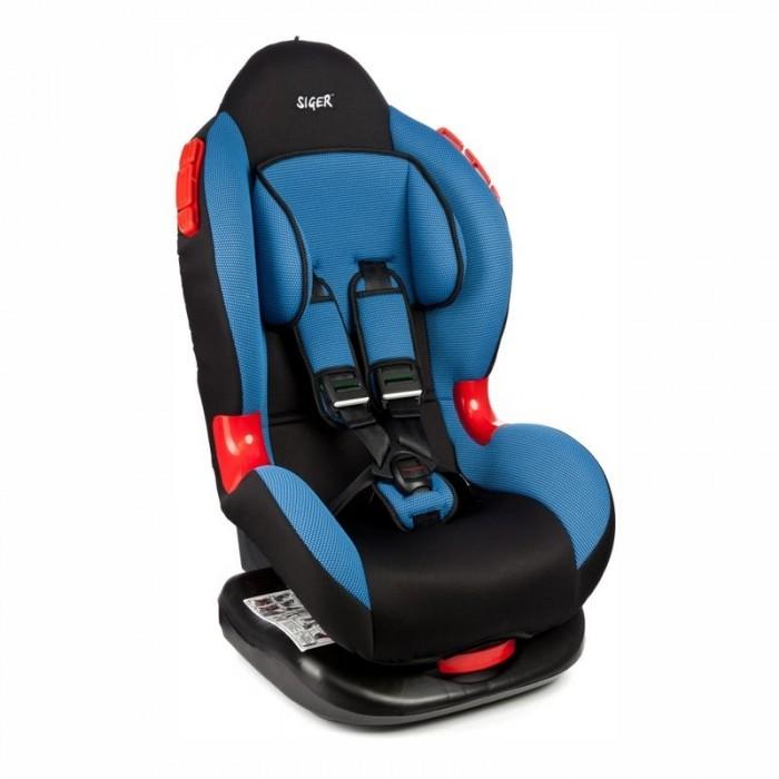 Автокресло Siger КоконКоконДетское автомобильное кресло «Siger Кокон» предназначено для детей от 1 года до 7 лет весом от 9 до 25 кг. Автокресло имеет выраженную тыльную и боковую защиту, что обеспечивает защиту ребенка при резких поворотах и боковых ударах. Замок внутренних ремней безопасности обладает повышенной надежностью, внутренние ремни регулируюся по высоте в зависимости от роста ребенка.   Для детишек в возрасте от 1 до 4 лет можно регулировать наклон кресла в шести положениях. Детское автомобильное кресло «Siger Кокон» производится в России, что обеспечивает приемлемую цену. В детском автомобильном кресле «Siger Кокон» ваш ребенок будет путешествовать в безопасности и с удовольствием!  Регулировка внутренних ремней по высоте в зависимости от роста ребенка Ортопедическая спинка обеспечивает комфорт ребенка во время поездки 6 положений регулировки наклона автокресла позволяют ребенку удобно спать в дороге Выраженная тыльная и боковая защита, ударопрочные боковые демпферы обеспечивают безопасность при резких поворотах и боковых ударах Надежная система внутренних пятиточечных ремней с использованием специально разработанных ременных лент российского производства Соответствует правилам ЕЭК ООН № 44-04<br>