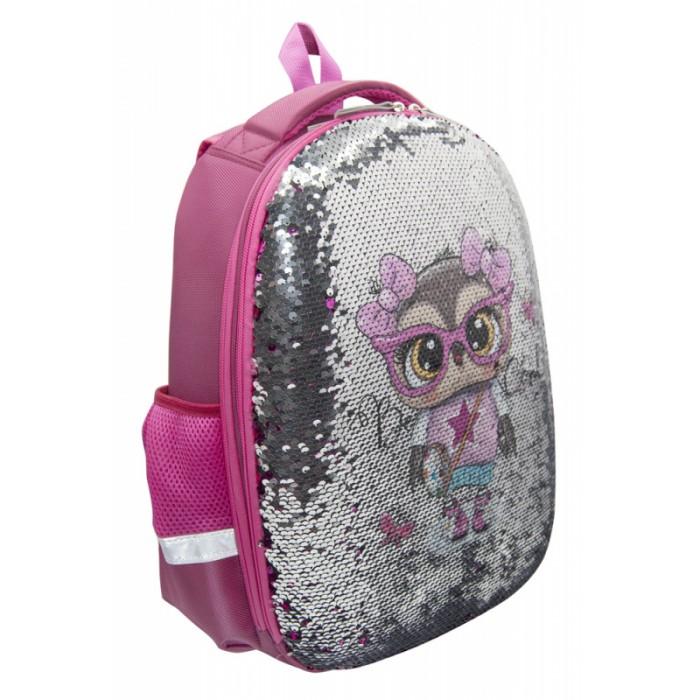 Школьные рюкзаки Silwerhof Ранец Совушка с пайетками