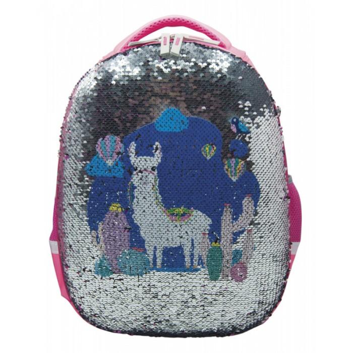 Купить Школьные рюкзаки, Silwerhof Рюкзак Лама с пайетками