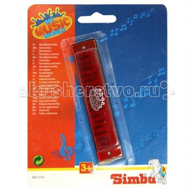 Музыкальные игрушки Simba Губная гармошка