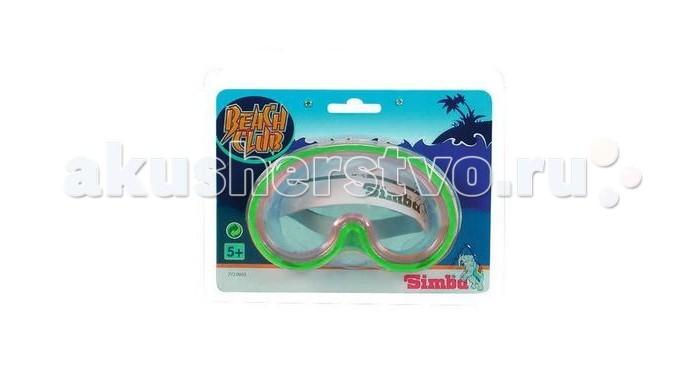Очки, маски и трубки для плавания Simba Маска для плавания Beach Club 7720603 очки маски и трубки для плавания intex маска авиатор для плавания 55911