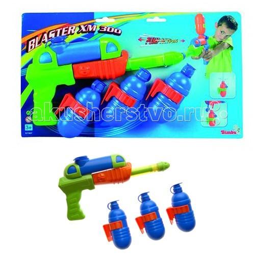 Игрушечное оружие Simba Водное оружие 30 см водное оружие hydro force side winder с картриджем на 300 мл
