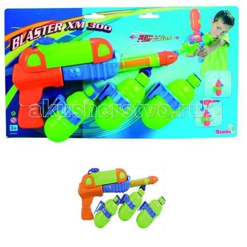 Игрушечное оружие Simba Водное оружие 30 см игрушечное оружие yako игрушечное оружие 2 в 1 y4640125
