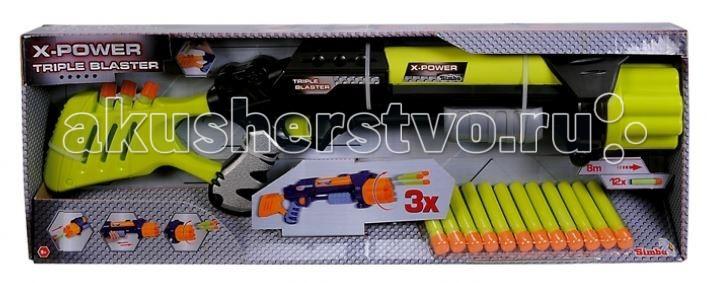 Simba X-Power Бластер-ружье с пистонами