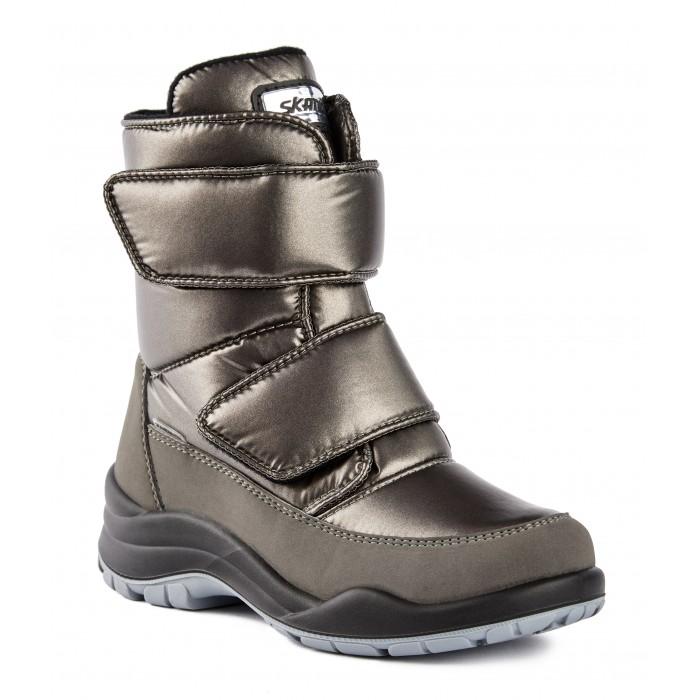 Купить Дутики и сноубутсы, Skandia Ботинки 1501R