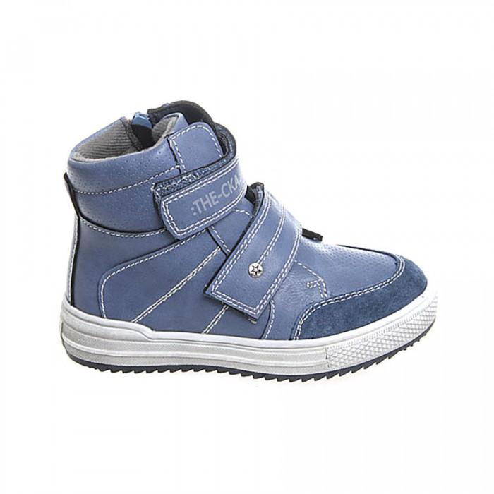 Сказка Ботинки для мальчика R110335736