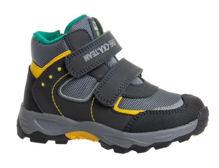 Ботинки Сказка Ботинки для мальчика R819135902