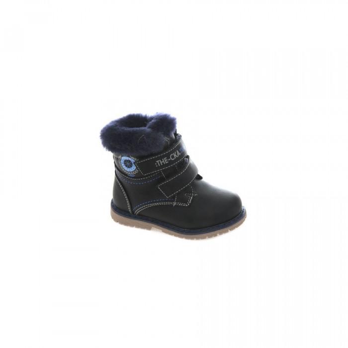 Ботинки Сказка Ботинки зимние для мальчика R703037009 ботинки сказка ботинки зимние r921137762