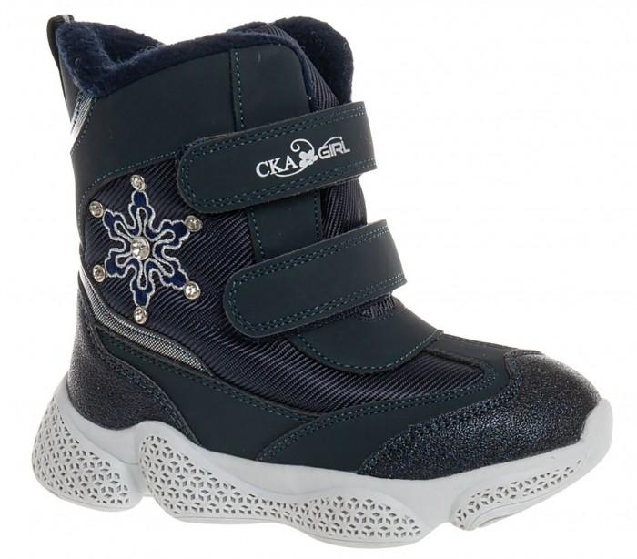 Сказка Ботинки зимние R529937712