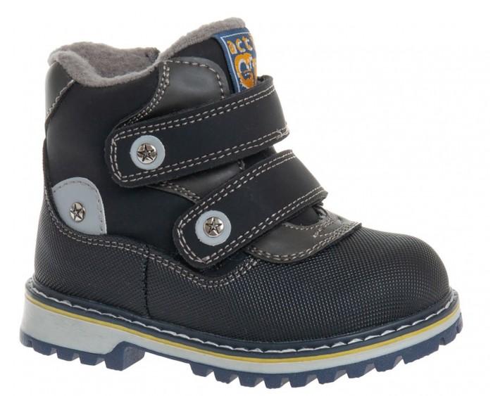 Картинка для Ботинки Сказка Ботинки зимние R886837321
