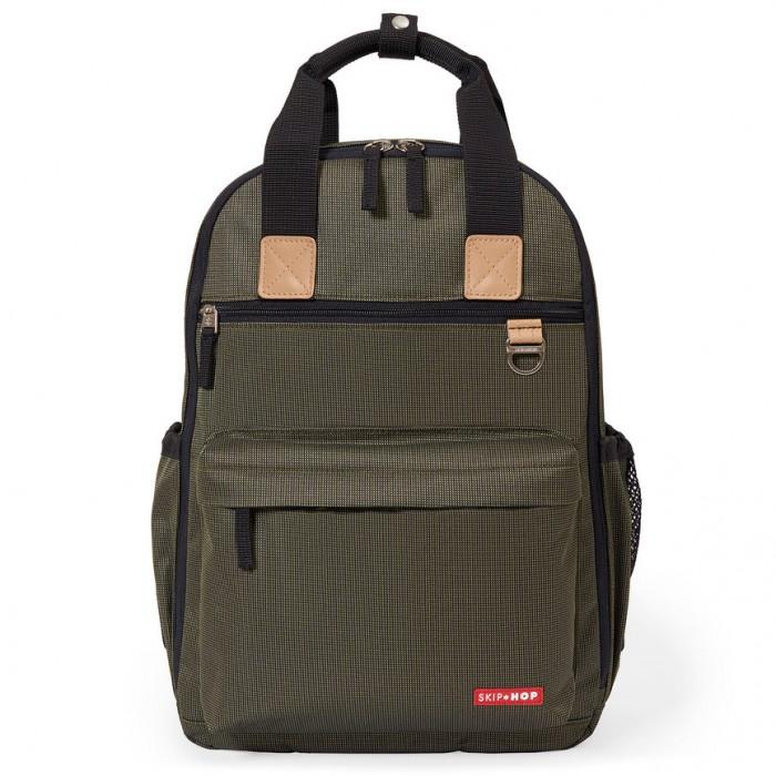 Купить Сумки для мамы, Skip-Hop Рюкзак для мамы SH 20130