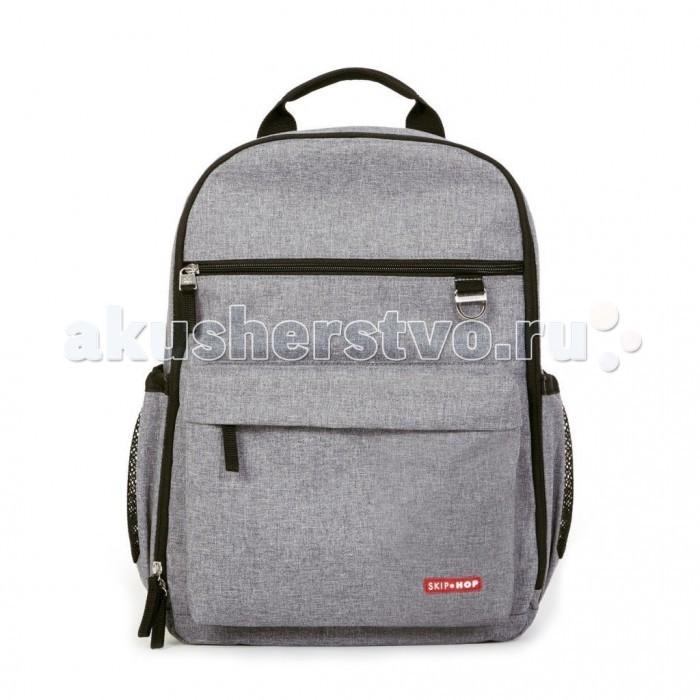 Купить Сумки для мамы, Skip-Hop Рюкзак для мамы Duo Diaper BackPack