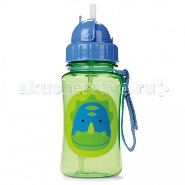Поильники Skip-Hop Zoo Straw Bottle 350 мл