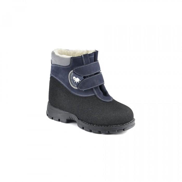 Ботинки Скороход Ботинки зимние для мальчика 12-631-2