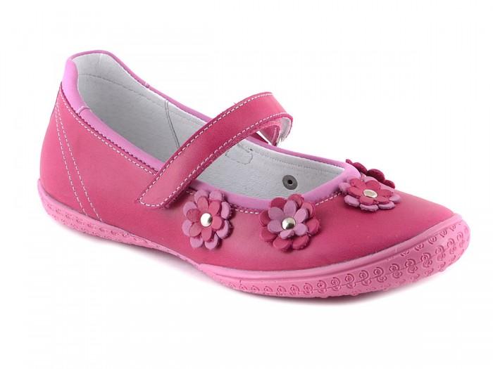 Скороход Туфли для девочки 15-307-1