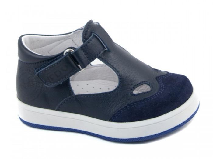 Купить Босоножки и сандалии, Скороход Туфли для мальчика