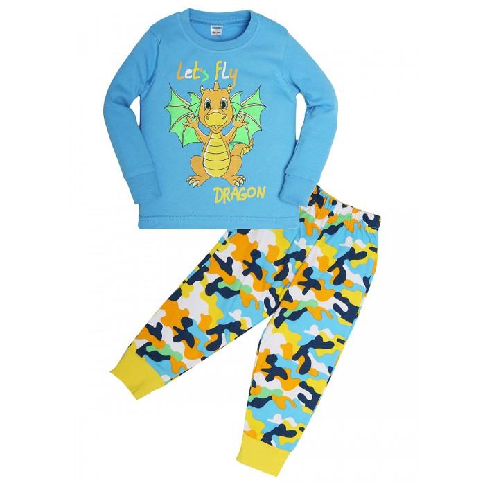 Домашняя одежда Sladikmladik Пижама для мальчика Дракоша SM608