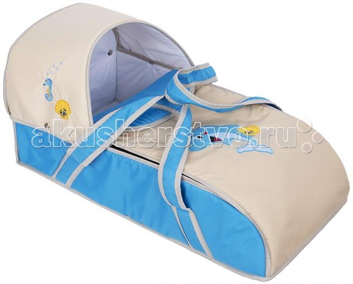 Сумка-переноска Slaro для ребенка