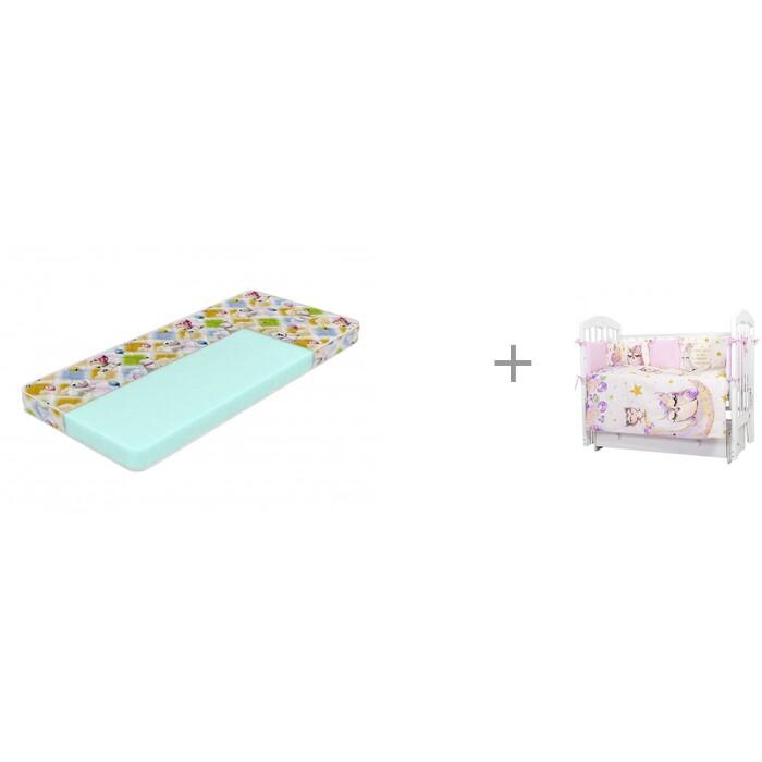 Фото - Матрасы Sleepy Лисенок Print 120х60х9 с комплектом в кроватку Топотушки Соня (6 предметов) комплекты в кроватку топотушки соня 6 предметов