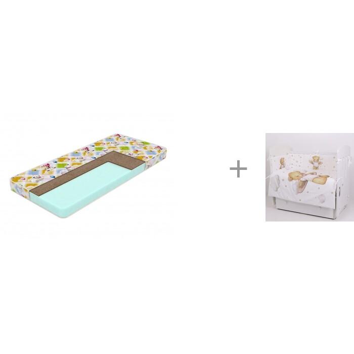 Купить Матрасы, Матрас Sleepy Тигренок Print 120х60х10 с комплектом в кроватку Топотушки Лучик (6 предметов)
