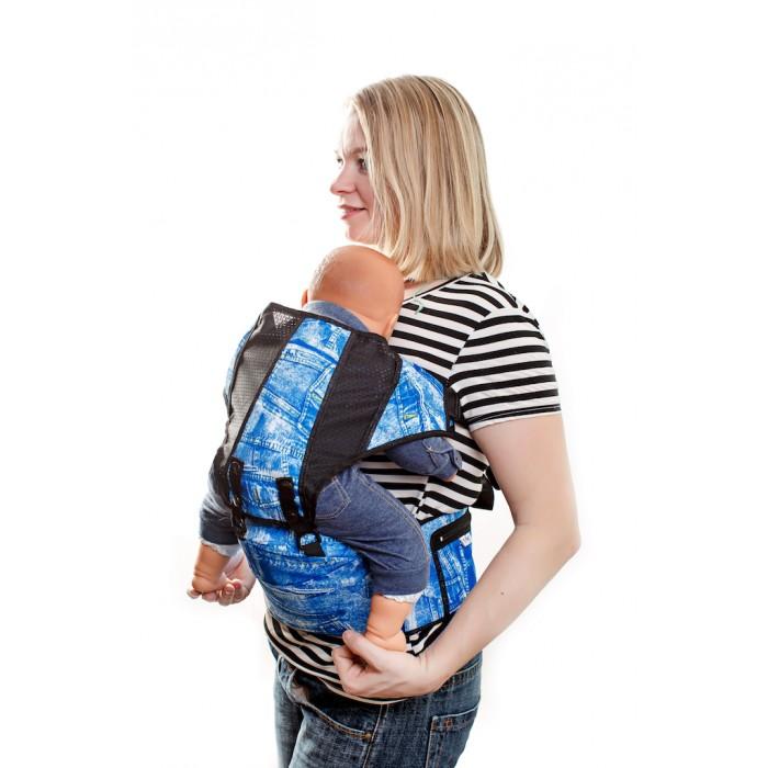 Рюкзак-кенгуру SlingMe Хипсит со спинкой