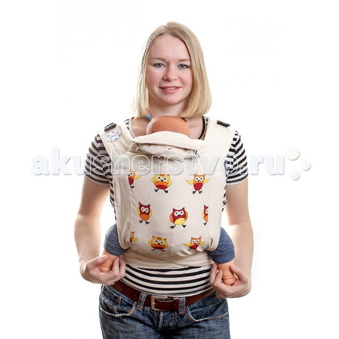 Слинги SlingMe Май-слинг (хлопок) slingme рюкзак переноска стронг классик