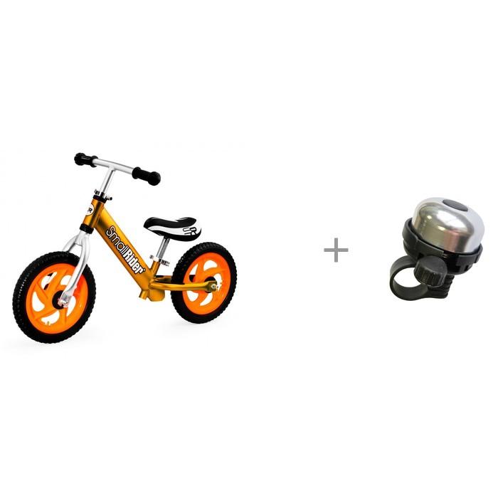 Беговел Small Rider Foot Racer 3 EVA со звонком R-Toys XN-040/210223