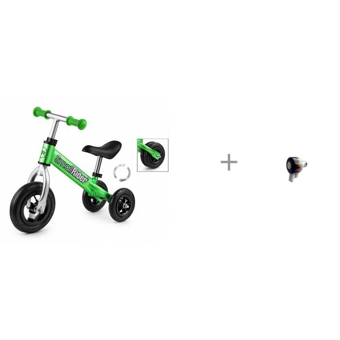 Беговел Small Rider Jimmy со звонком R-Toys XN-040/210223
